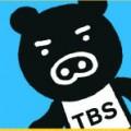 TBSの番組【実況】