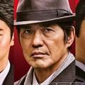 """佐藤浩市主演『LEADERS II』、「演技うまくなった」と視聴者騒然の""""大根役者""""とは?"""