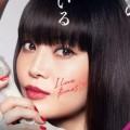 『櫻子さんの足下には死体が埋まっている』初回6.9%! 「観月ありさの演技が古い」と酷評