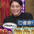 三浦春馬と流出騒動! ダンサー・菅原小春、「恋愛がパワーに」発言で三浦ファン挑発?
