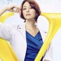 『ドクターX』初回20.9%も……新キャスト・陣内孝則の「昭和のコント演技」が不安要素!?