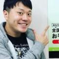 """エハラマサヒロ、9nineメンバーと""""沖縄旅行""""? 吉本「同じ場所に宿泊は絶対ない」とコメント"""