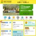 『24時間テレビ』、梅沢富美男に「オファー蹴られた」!? 昨年以上に難航のマラソン事情