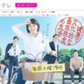吉岡里帆『健康で文化的な最低限度の生活』、初回7.6%の理由は「華がない」「棒演技」!?