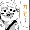 【マンガ】トンデモ☆スピリチュアル寄行!!