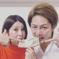 """坂口杏里、""""青汁王子""""からの100万円寄付を報告も「下品すぎ」「痛々しい」と批判噴出"""